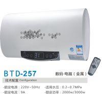 储水式电热水器厂家 电热水器批发