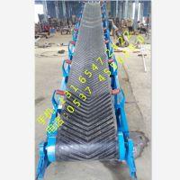 供应防滑耐磨输送机 矿用爬坡输送机 x7