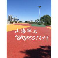 贵州透水混凝土地坪材料供应