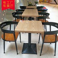 南通市美式乡村铁艺休闲酒吧桌椅复古创意户外靠背可印LOGO咖啡酒店金属椅子