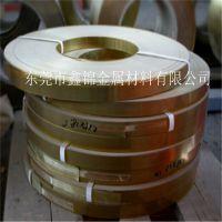 CUZN30黄铜厂家 CUZN30铜带化学成分 进口黄铜带材分条 加工价格