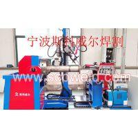 PTCWM卡盘式直管法兰自动焊机-斯科威尔