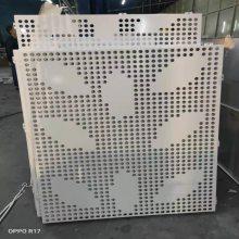 杭州外墙冲孔铝单板厂家_欧百得