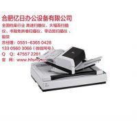 合肥亿日(图)_专业高速扫描仪租赁_瑞丽高速扫描仪租赁