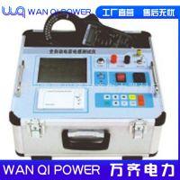 电容表测试仪高精度数字电容检测仪电感表TES-1500