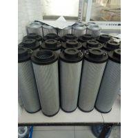 PFD-12AR空气呼吸器,嘉硕环保供应pall电厂滤芯
