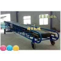 江苏胶带输送机报价 加厚皮带输送机润丰供应