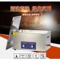 厂家供应型号PS-80、8个振头22升旋钮带加热五金零件、打金工具、实验室超声波清洗机