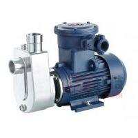 耐腐蚀自吸泵 SHIMGE/新界 不锈钢防爆自吸泵 增压泵 25WBZS6-18