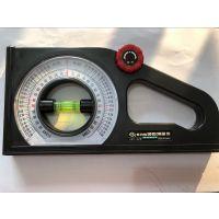 西安哪里批发坡度测量仪|坡度测量仪生产厂家咨询139-9191-2285