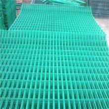 铁路防护网 建筑外墙网价格 绿色护栏网