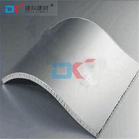 上海铝单板幕墙 定制各种铝单板规格 迪科建材