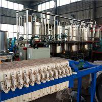 新型花生油精炼设备 植物油提炼精炼机 志乾动物油练油设备厂家