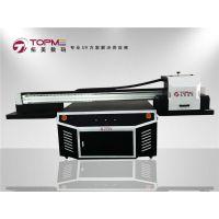 2030地毯uv平板打印机 个性定制瑜伽垫UV彩印机 地毯喷绘机