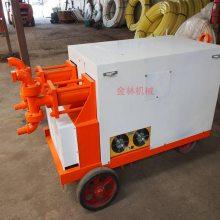 厂家直销双缸双液式注浆机 金林机械液压注浆泵 隧道双液注浆机
