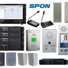 SPON世邦IP网络公共广播系统,IP网络功放,IP有源音箱,寻呼麦克风,室外音箱