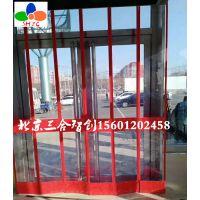 磁吸门帘 塑料PVC磁性自吸软门帘 北京三合智创