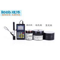 价格优惠里博leeb110手持便携式洛氏硬度计高精度金属硬度计里氏布氏打印