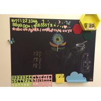深圳进口树脂板面F龙华写字黑板墙X家用挂墙黑板