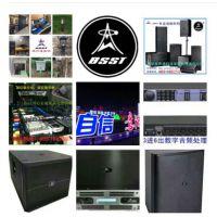 BSST专业LED高清大屏背景音乐系统音响电话:4001882597