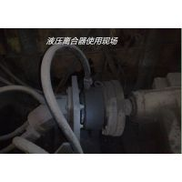 长沙瑞创液压设计定制YLH45/60 YLH50/70液压离合器。钢包回转台事故驱动