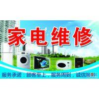 南京建邺区蒸汽机清洗空调洗衣机热水器及油烟机