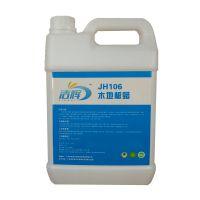 洁辉JH106实木地板蜡篮球场防滑耐磨硬光蜡水美观防尘液体蜡
