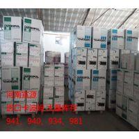 宣源生产食品级卡波姆价格,卡波姆941,卡波姆980,进口卡波姆
