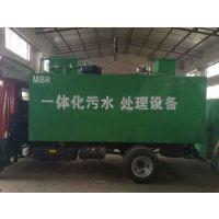 一体化污水处理设备销售公司