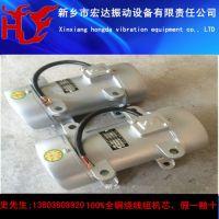 平板振动器型号河南宏达史克平ZW13平板振动器