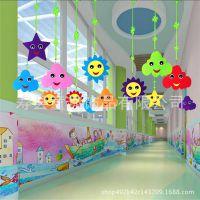商场幼儿园装饰品教室走廊楼道环境布置吊顶挂饰双面笑脸星空吊饰