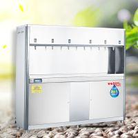 玉晶源UK-6Q节能饮水机/茶水间安装什么样的饮水机