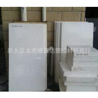 进口PBT,加纤PBT塑料板材,PBT板材,PBT+30GF板材