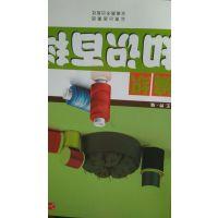 北京图书批发市场---图书折扣不是衡量一切的标准