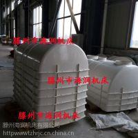 化粪池成型液压机 热销1500T四柱三梁模压机 SMC BMC热压油压机
