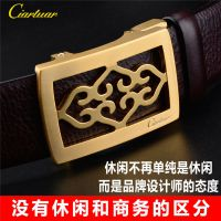 格菱卡西亚皮 品牌皮带真皮腰带批发广州皮带厂可OEM定制