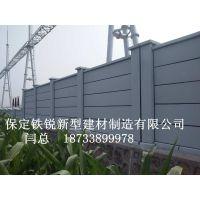 供应优质水泥基预制围墙,变电站建筑围墙,抗冲击性强,耐久性强,保定铁锐