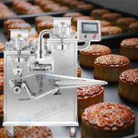 供应旭众SZ-64多功能自动包馅机 中秋月饼机