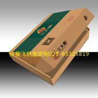 成都食品包装盒白卡纸彩盒飞机盒结构免费设计