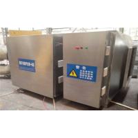 福建泉州福州UV光解废气处理设备,厦门低温等离子净化设备厂家,厨房油烟净化设备处理效果在90%以上