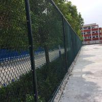 操场操场围网 体育场围栏网厂家