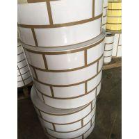 茗超外墙连体仿砖模具胶带,建筑牛皮纸专用仿砖胶带