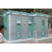 供应微生物生态V-W228型环保移动公厕