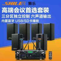 会议音响套装 AV8820专业功放/BX108木制音响专业会议室培训设备背景音乐系统