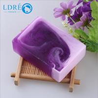 天然薰衣草精油皂 深沉清洁补水保湿卸妆洗脸皂手工皂加工定制