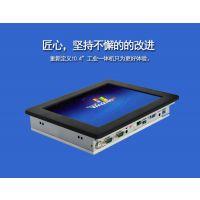 薄款10寸触摸一体机车载10.4寸平板电脑支架式工业显示器嵌入式工控机