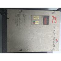 供应蒙德二手变频器IMS-KM-4011G MODROL,维修变频器