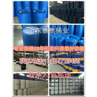 东莞市创元塑胶制品有限公司