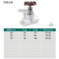 上海ppr管材,江苏诺贝尔,ppr管材管件厂家