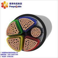 YJV电缆价格_武汉YJV电缆_乐光(在线咨询)